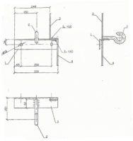 Траверса ТМ-83а (20.0027) 2,85 кг